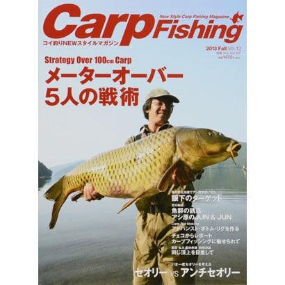 Carp Fishing Vol.12 (2013Fall)-コイ釣りNEWスタイルマガジン(別冊つり人 Vol. 357) [ムックその他]
