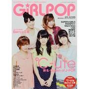 GiRLPOP 2013AUTUMN-ガールズPOPミュージックマガジンfor BOYS and GIRLS(M-ON! ANNEX 574号) [ムックその他]