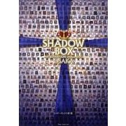 Shadow Box Art Exhibition in J(シャドーボックス展 4) [単行本]