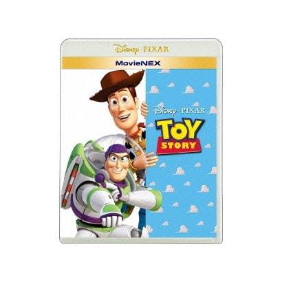 トイ・ストーリー MovieNEX [Blu-ray Disc]