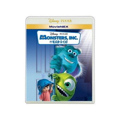 モンスターズ・インク MovieNEX [Blu-ray Disc]