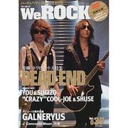 We ROCK 2013年 11月号 [雑誌]