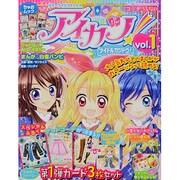 アイカツ! vol.1-カラーワイドコミックス(ちゃおムック) [ムックその他]
