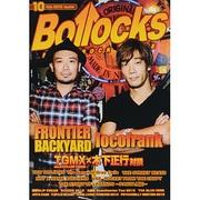 Bollocks No.10(2013 10) [単行本]