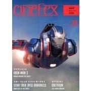 CINEFEX No.30 日本版 [ムックその他]
