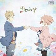 Daisy (TVアニメ 境界の彼方 エンディング主題歌)
