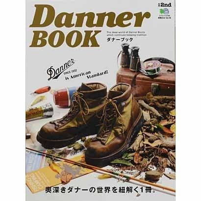 Danner BOOK(エイムック 2705 別冊2nd Vol. 15) [ムックその他]