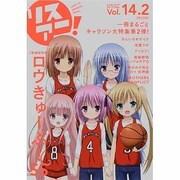 リスアニ! Vol.14.2 (2013 Sep.)(M-ON! ANNEX 572号) [ムックその他]