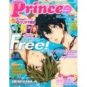 Prince Animage 2013autumn(ロマンアルバム) [ムックその他]