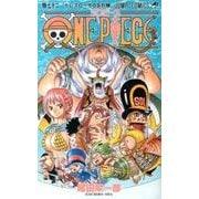 ONE PIECE 72(ジャンプコミックス) [コミック]