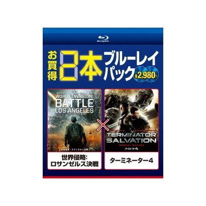 世界侵略:ロサンゼルス決戦/ターミネーター4 [Blu-ray Disc]