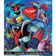 MAZINGER THE MOVIE Blu-ray VOL.2 [完]