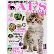 日本と世界の猫のカタログ 2014年版(SEIBIDO MOOK) [ムックその他]