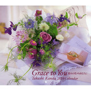 Grace to You恵みの花々をあなたにCalendar [ムックその他]