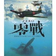 ZERO 零戦 搭乗員たちが見つめた太平洋戦争 (NHK VIDEO)