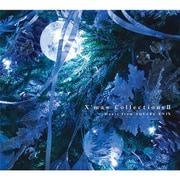 クリスマス・コレクションズ Ⅱ ミュージック フロム スクウェア・エニックス