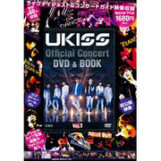U-KISS Official Concert DVD&BO