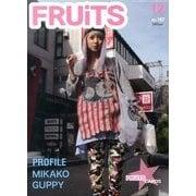 FRUiTS (フルーツ) 2013年 12月号 [雑誌]
