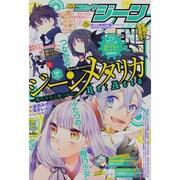 月刊 コミックジーン 2013年 11月号 [雑誌]