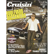 Cruisin' (クルージン) 2013年 12月号 [雑誌]