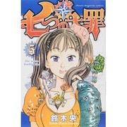 七つの大罪 5 (少年マガジンコミックス) [コミック]