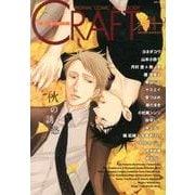 CRAFT vol.58(H&C Comics) [コミック]