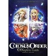 COLOSSUS ORDER COmplete Guide(Vジャンプブックス―セガトイズ公式カードカタログ) [単行本]