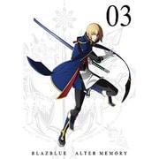BLAZBLUE ALTER MEMORY 第3巻 [Blu-ray Disc]