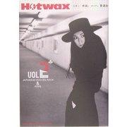 Hotwax 日本の映画とロックと歌謡曲〈VOL2〉 [単行本]