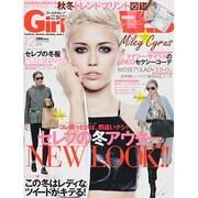 Girl's CELEB (ガールズセレブ) 2013年 12月号 [2013年11月5日発売] [雑誌]