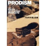 PRODISM(プロディズム) 2013年 12月号 [雑誌]