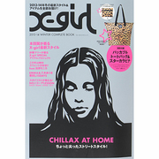X-girl 2013-14 WINTER COMPLETE(ブルーガイド・グラフィック) [ムックその他]
