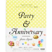 パーティー&アニバーサリー素材集(Topping Parts Book) [単行本]