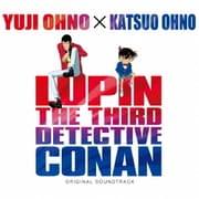 ルパン三世vs名探偵コナン THE MOVIE オリジナル サウンドトラック