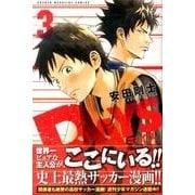 DAYS 3(少年マガジンコミックス) [コミック]