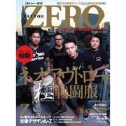 TATOO ZERO vol.1(富士美ムック) [ムックその他]