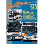 バスラマインターナショナル 140(2013NOV.) [全集叢書]