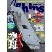 J Ships (ジェイ・シップス) 2013年 12月号 [雑誌]