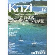 KAZI (カジ) 2013年 12月号 [雑誌]