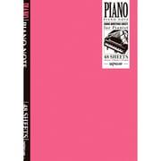 (五線ノート)ピアノ・ノート/ピアノ用2段譜ノート(上段ト音・下段ヘ音記号付)