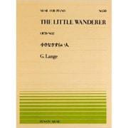 ピアノピース-050 小さなさすらい人/ランゲ