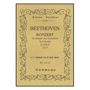 (63)ベートーヴェン ピアノ協奏曲「皇帝」