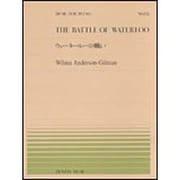 ピアノピース-155 ウォータールーの戦い/アンダーソン