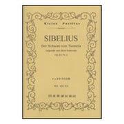 (110)シベリウス トゥオネラの白鳥