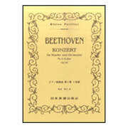 (166)ベートーヴェン ピアノ協奏曲 第4番 ト長調