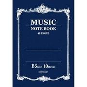 音楽5線ノート B5 10段
