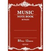 音楽5線ノート B5 12段