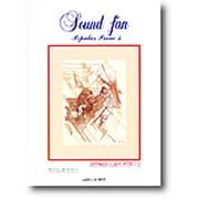 サウンドファン・ポピュラーピアノ(3)