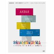 AKB48 2013 真夏のドームツアー~まだまだ、やらなきゃいけないことがある~ スペシャルBOX