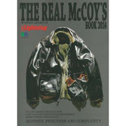 THE REAL McCOY'S BOOK 2014(エイムック 2711 別冊Lightning vol. 135) [ムックその他]